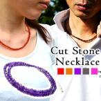 「4mm」 パワーストーン ネックレス 40cm/45cm 天然石 メンズ レディース