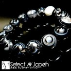 天眼石 ブレスレット 12mm パワーストーン ブレスレット メンズ レディース 天然石 数珠