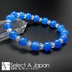 青メノウ ブレスレット パワーストーン 天然石