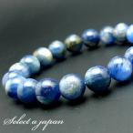 カイヤナイト 10mm ブレスレット パワーストーン 天然石 数珠