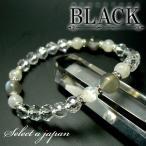 「-BLACK-」 ムーンストーン パワーストーン ブレスレット ブラックムーン...