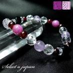 ルビー ブレスレット パワーストーン ブレスレット レディース 天然石 数珠