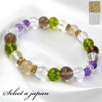 ペリドット ブレスレット パワーストーン ブレスレット レディース 天然石 数珠