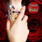 「LUXURY」 パワーストーン ブレスレット レディース 天然石 数珠