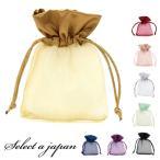 巾着袋 (9cm×12cm) サテン×オーガンジー ラッピング 包装 巾着ポーチ 小物入れ ワインレッド ピンク ゴールド シルバー ライトグリーン