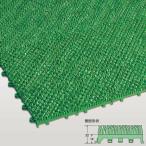 つなげる人工芝 ユニットターフC型(家庭向)  300×300mm (テラモト MR-002-778-1)