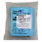 紙パック RD用紙パック(10枚入)リンレイ[RD-370R RD-ECO2 ポット型 掃除機 ダストパック 業務用]激安
