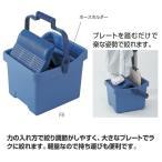 業務用お掃除モップ絞り機 コンドル スクイザーF8 (山崎産業 SQ488-000X-MB)