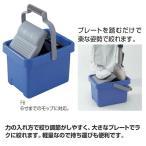 業務用お掃除モップ絞り機 コンドル スクイザーF6 (山崎産業 SQ503-000X-MB)