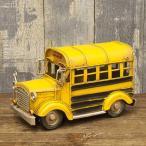 ヴィンテージカー  ロンドンバス イエローバス アメリカ雑貨 アンティーク ガレージ レトロ オブジェ/スクールバス