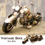 ブリキおもちゃ ハーレー 人気 オブジェ  バイク 模型 世田谷ベース ガレージグッズ ヴィンテージカー/シルバー