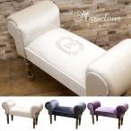 レトロ スツール ヨーロッパ風 ソファー 椅子【ニューマーベラス アームスツール】