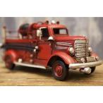 ヴィンテージカー  ブリキおもちゃ  インテリア オブジェ  消防車 アメリカン雑貨  世田谷ベース アンティーク/ファイアートラック