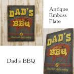 アメリカン ヴィンテージ風 アイアン プレート Dads BBQ ブリキ 看板 ボード アメリカ 雑貨 アメリカン雑貨 インテリア 世田谷ベース ダイナー グッズ