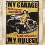 ブリキ看板 アンティークエンボスプレート [My Garage] アメリカ雑貨  ティンサインボード インテリア
