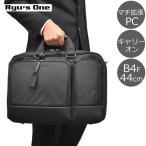 ショッピングビジネスバック ビジネスバッグ メンズ 2way ビジネスバック 出張 Ryu's One リューズワン
