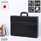 ビジネスバッグメンズ アタッシュケース 革 鍵 a3 40代 パイロットケース 日本製 豊岡鞄 マチ10cm 薄マチ