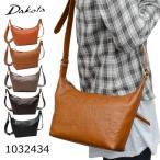 Dakota ダコタ ネプチューン ショルダーバッグ レディース 斜めがけ 本革 レザー 軽い 斜めがけバッグ かわいい 人気 ブランド 牛革