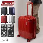 スーツケース 機内持ち込み コールマン キャリーバッグ tsaロック キャリーケース おしゃれ 軽量 S 小型 海外旅行 国内旅行 修学旅行 マチ拡張 Coleman