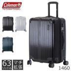 キャリーケース mサイズ 拡張 スーツケース 旅行 キャッシュレス ポイント還元