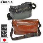 ビジネス ショルダーバッグ 横 メンズ 斜めがけ 斜め掛け レザー 革 日本製 BLAZER CLUB ブレザークラブ