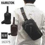 ボディバッグ メンズ ワンショルダー 本革 馬革 レザー 斜めがけ ショルダー 縦型 斜めがけバッグ 人気 ブランド HAMILTON ハミルトン