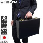 ビジネスバッグ メンズ アタッシュケース 合皮 アタッシェケース A3 日本製 国産 J.Cハミルトン 敬老の日 出張 旅行