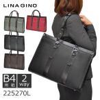 ショッピングビジネスバッグ リクルートバッグ レディース 女性 ビジネスバッグ 就活バッグ リクルートバック LINA GINO リナジーノ