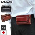 ウエストバッグ ベルトポーチ メンズ ヒップバッグ (レザー 革)バッグ BLAZER CLUB ブレザークラブ
