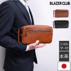 セカンドバッグ メンズ ブランド 豊岡鞄 日本製 4way ショルダーバッグ ボディバッグ ワンショルダー ウエストバッグ ヒップバッグ レザー