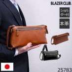 セカンドバッグ メンズ ブランド 豊岡鞄 日本製 2way ショルダーバッグ レザー 本革 クラッチバッグ