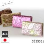 レディース 名刺入れ 本革 カードケース おしゃれ バラ 薔薇 ギフト Arukan 贈り物 買い物 (ネコポス対応)