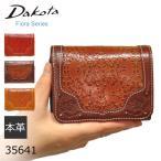 ショッピングサイフ Dakota ダコタ 財布 二つ折り財布 レディース サイフ さいふ フィオラシリーズ