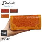 ショッピングサイフ Dakota ダコタ 長財布 レディース 財布 サイフ さいふ フィオラシリーズ