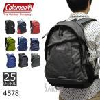 Coleman コールマン WALKER 25 ウォーカー25 リュック リュックサック メンズ レディース キッズ ジュニア 通学 通園 旅行 ディパック バックパック