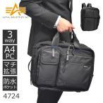 ショッピングビジネスバック 3way ビジネスバッグ メンズ ブリーフケース ビジネスバック アルファ ALPHA