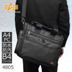 ショッピングビジネスバッグ ビジネスバッグ トートバッグ ブリーフケース 防水 メンズ 通勤 ビジネス ALPHA アルファ