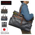 肩掛け トートバッグ メンズ 通学 B4 軽量 日本製 人気 ブランド