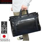 トートバッグ メンズ 横型 ビジネスバッグ 本革 レザー 日本製