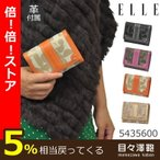 ELLE エル 財布 レディース 二つ折り ファスナー