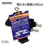 Laundry Bag - (ネコポス対応)ショルダーベルト 単品 ビジネスバッグ用 NEOPRO