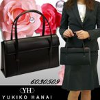 フォーマルバッグ (黒)ブラック 革 日本製 YUKIKO HANAI 入学式