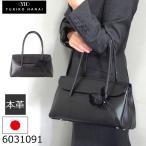 フォーマルバッグ(黒) 革 入学式 成人祝 日本製 YUKIKO HANAI