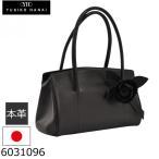 フォーマルバッグ(黒)ブラック 革 入学式 成人祝 日本製 YUKIKO HANAI