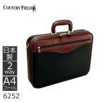 ビジネスバッグ メンズ 2way a4 日本製 おしゃれ ブランド 合皮 アタッシュケース アタッシェケース ソフト CountryField 出張 旅行