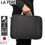 ビジネスバッグ メンズ アタッシュケース ビジネス A4 ソフトアタッシュケース A4サイズ LA FERE ラフェール クリスマス 出張 旅行