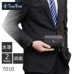 ベルトポーチ スマホポーチ 携帯ポーチ ウエストポーチ メンズ 本革 レザー 牛革 2wayバッグ