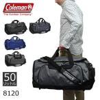 Coleman コールマン Bostonbag MD 50L ボストンバッグ 旅行 修学旅行 メンズ レディース 3泊 スポーツバッグ 旅行バッグ トラベル