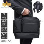 3wayリュック ビジネスバッグ メンズ 3wayバッグ ブリーフケース 通勤 ビジネス 出張 軽量 出張 タブレット PC ALPHA アルファ