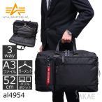ショッピングビジネスバッグ ALPHA アルファ 3way ビジネスバッグ 大きめ 大容量メンズ 出張 ガーメントバッグ 旅行 軽量 A3ファイル 52cm